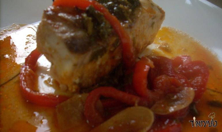 חריימה - דג מרוקאי
