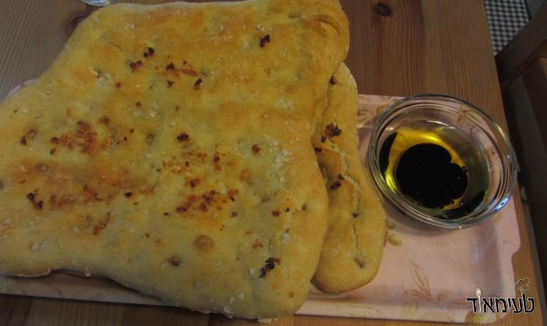פוקצ'ה מוגשת עם שמן זית וחוץ בלסמי