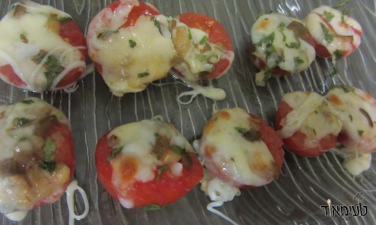 עגבניות מוקרמות גבינה